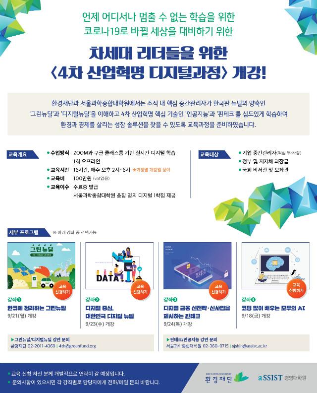 KakaoTalk_20200902_144812855.jpg