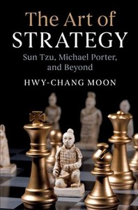 The Art of Strategy 사진