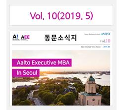 동문소식10호