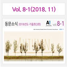 동문소식8-1호