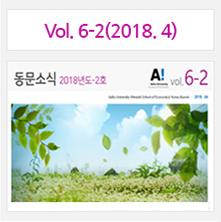 동문소식6-2호
