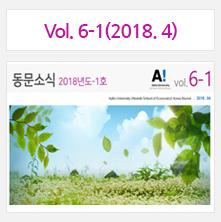 동문소식6-1호