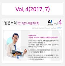 동문소식4호
